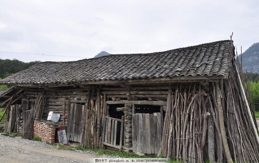 草房 山里人家 山区 木屋 木房子 摄影 自然景观 田园风光 300dpi jpg