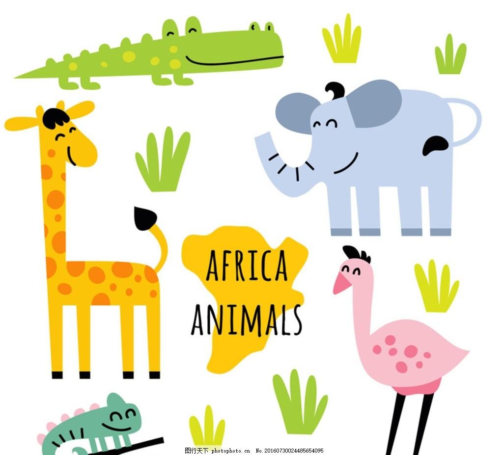 矢量图 素材 动物 ai 长颈鹿 大象 动物 设计 生物世界 野生动物 ai