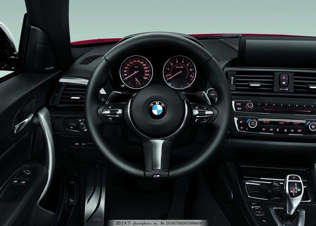 雨刷玻璃创意海报 汽车 内饰 方向盘 黑色 按钮 车窗 摄影