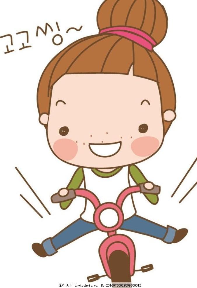 矢量女孩 骑车 可爱 微笑 丸子头