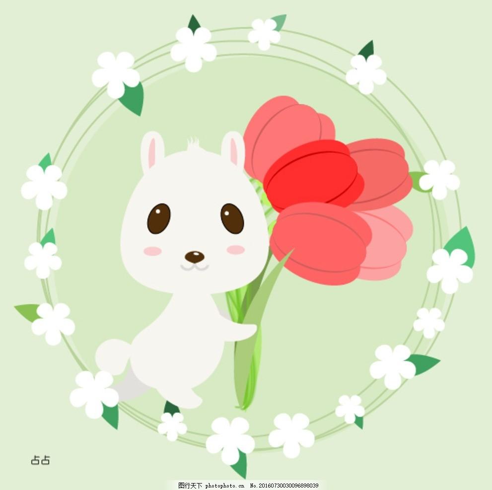 手绘卡通小兔子 卡通 手绘 小兔子 高清 素材 清新 可爱 设计 广告