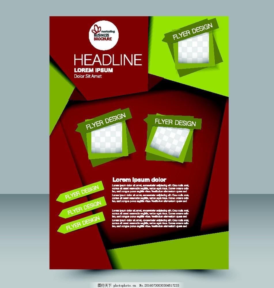 绿色方框宣传单背景图片图片