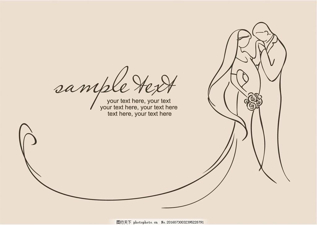 婚礼简笔画封面矢量素材