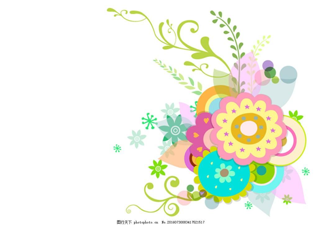 精美彩绘花纹矢量素材 花卉 花朵 花藤 藤蔓 花蔓 植物 底纹