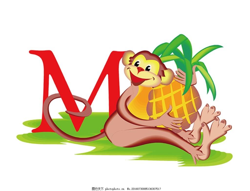卡通动物设计 猴子 绿色草地 菠萝 可爱 矢量图 广告设计 卡通设计