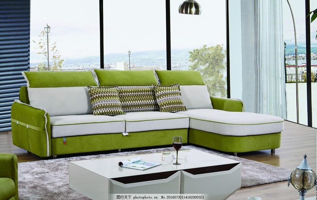 家具设计 家居设计 客厅沙发 客厅家具 高清沙发 沙发素材 沙发场景