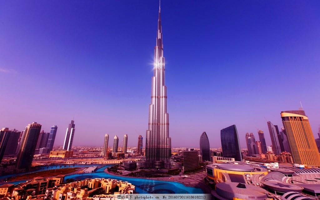 迪拜高清壁纸 风景