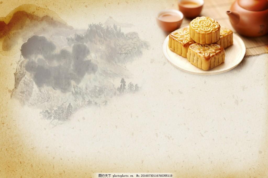 高清中秋节背景图片素材下载 中秋节 中秋 月饼 复古 古风