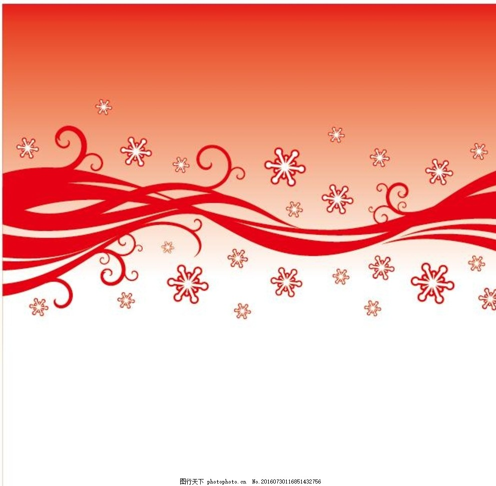动感线条雪花图形