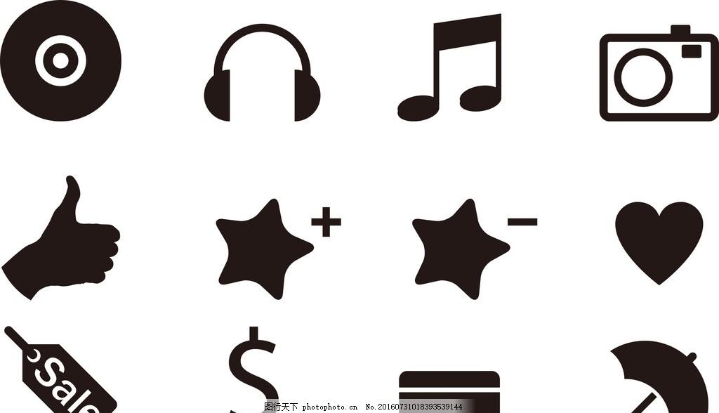 相机 耳机 音符 光盘,矢量素材 黑白图标 黑白小图标