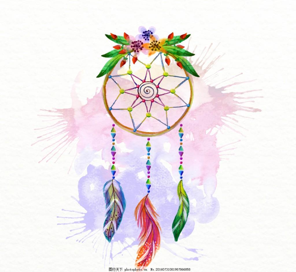 手绘水彩溅花梦的捕手和细节 水彩背景 风铃 羽毛