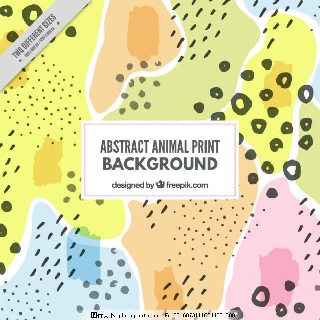 野生抽象动物背景 抽象的 一方面 自然 自然背景 皮肤 狂野 艺术