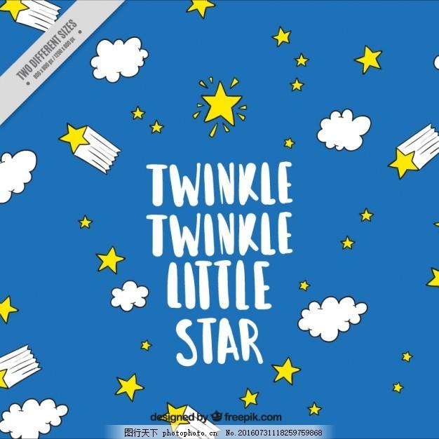 闪烁闪烁的小星星,背景