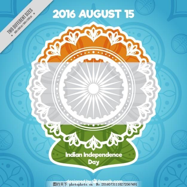 背景 手 徽章 旗帜 手绘 印度 节日 和平 印度国旗 装饰 象征 国家
