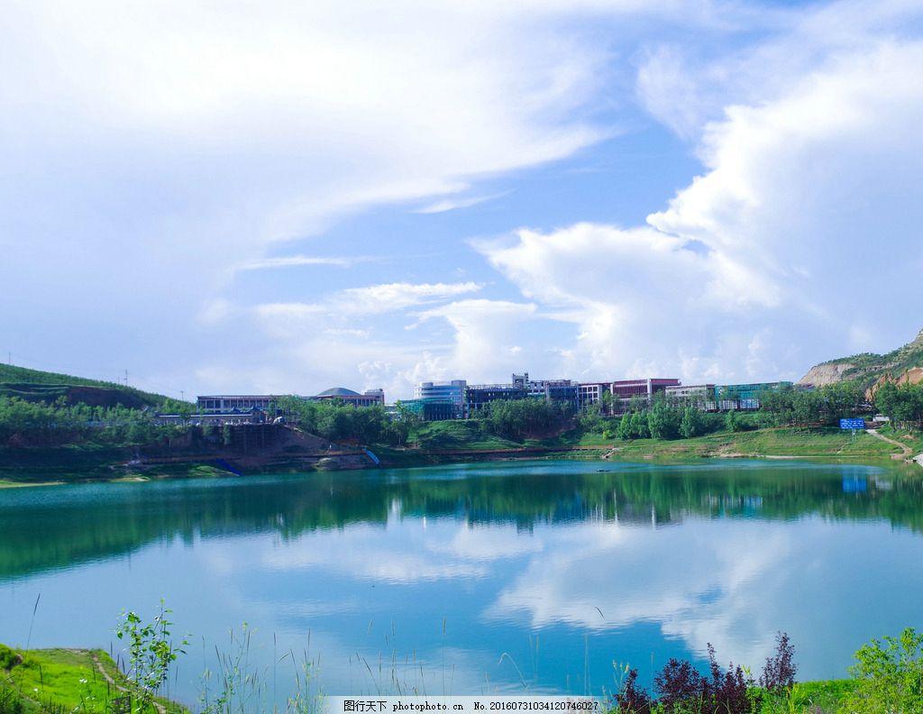 莲花湖风光 蚂蚁沟水库 蓝天 绿水 风景 湖水 蓝天白云 摄影