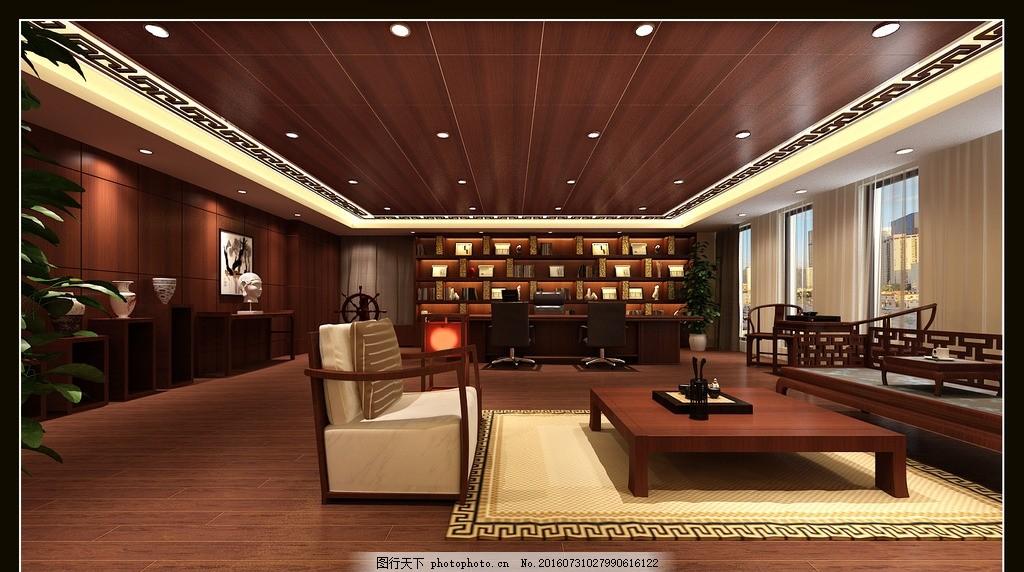 董事长室 董事长 中式 实木 墙裙 吊顶 实木地板 设计 环境设计 室内