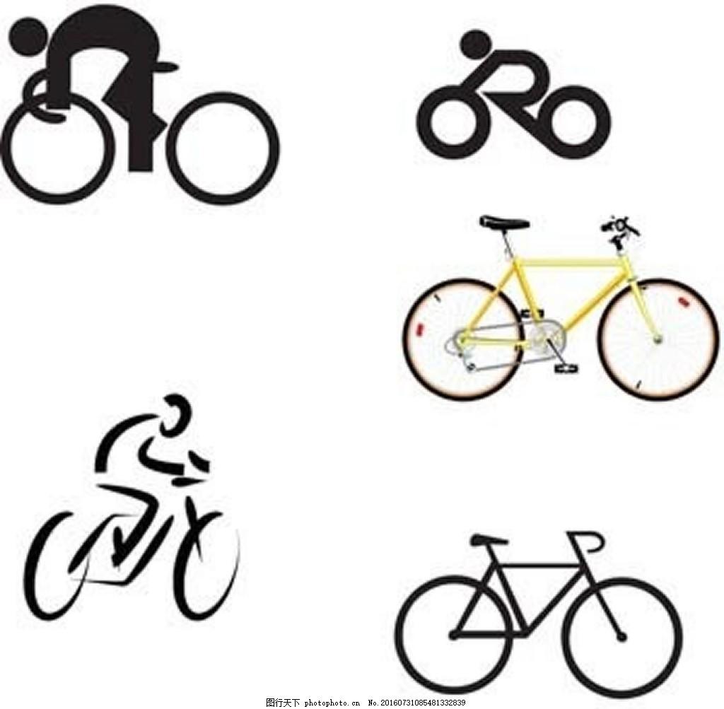 共享单车的简笔画