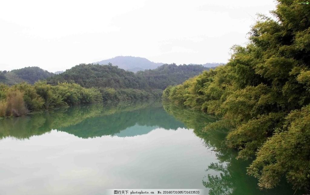 湖水风景摄影 远山 大山 湖水 倒影 绿色树木 山水景色 摄影 山水风景