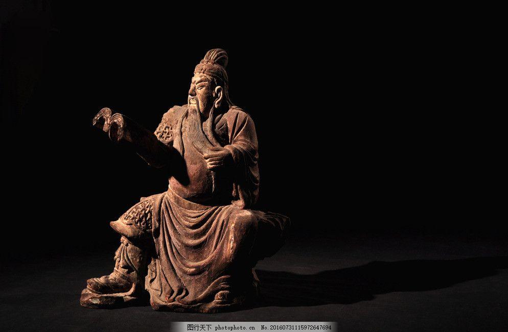 关公木雕 关公 关二爷 木雕 木刻 古典 木雕古典 木雕艺术 木雕艺术照