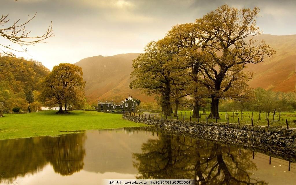 山水风景 山水风景图片背景 高清山水风景 大自然