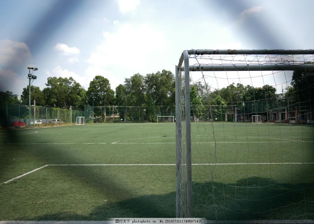 球门 球场 足球场 体育场 运动场 绿色草坪 草坪 摄影 摄影 文化艺术