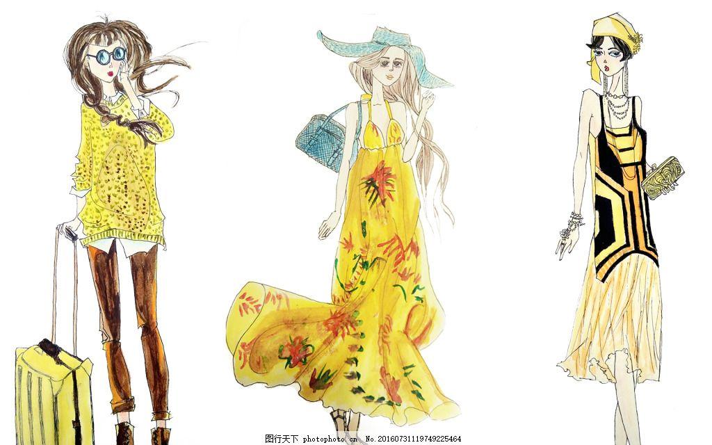 时尚手绘女神