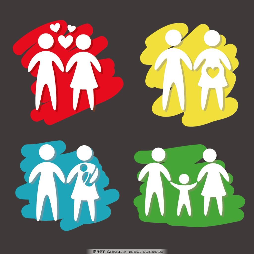 可爱简约情侣剪影 剪影 情侣 一家人 小人图案 图标 插画 手绘插画