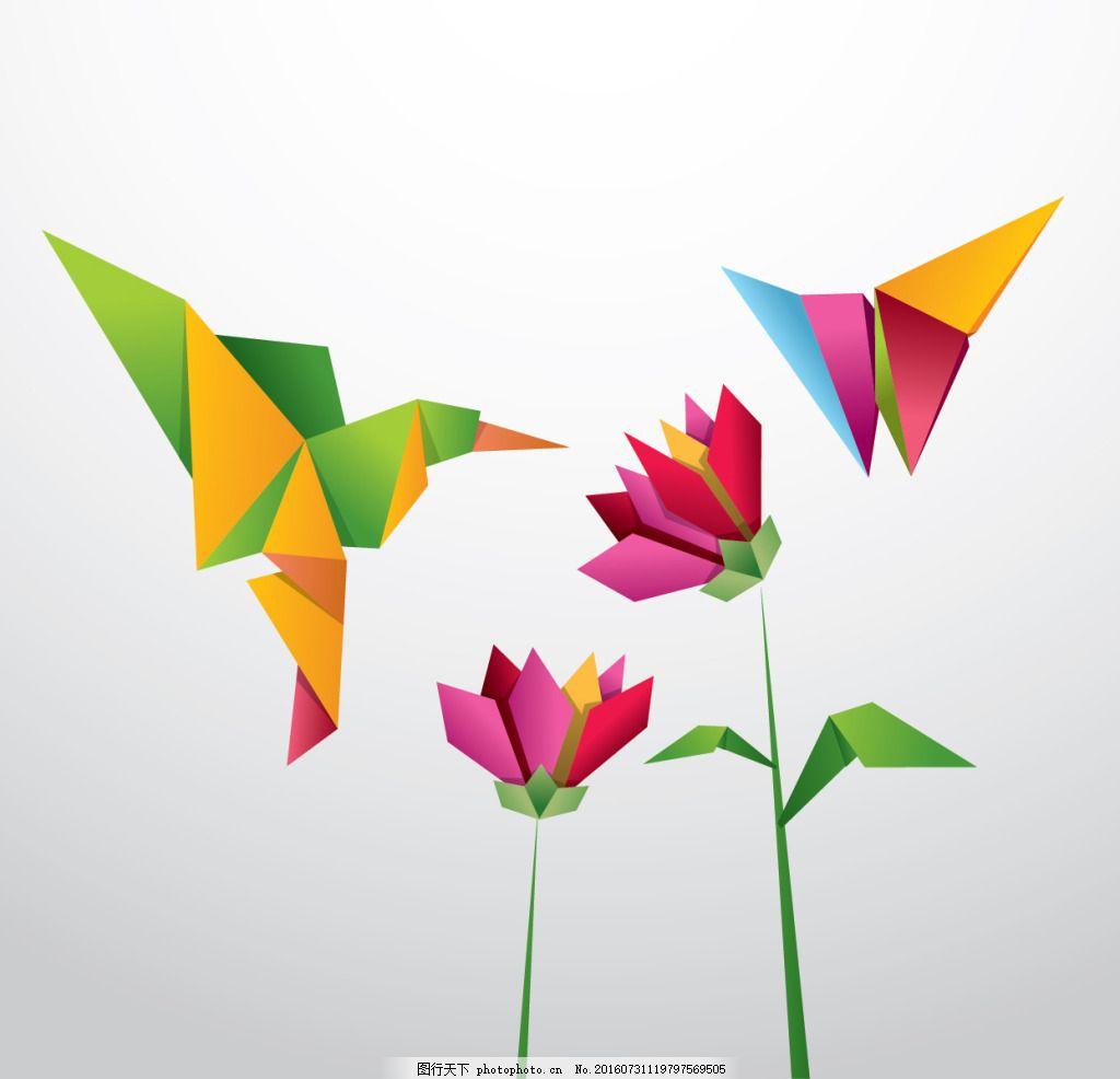 折纸风筝的步骤示意图