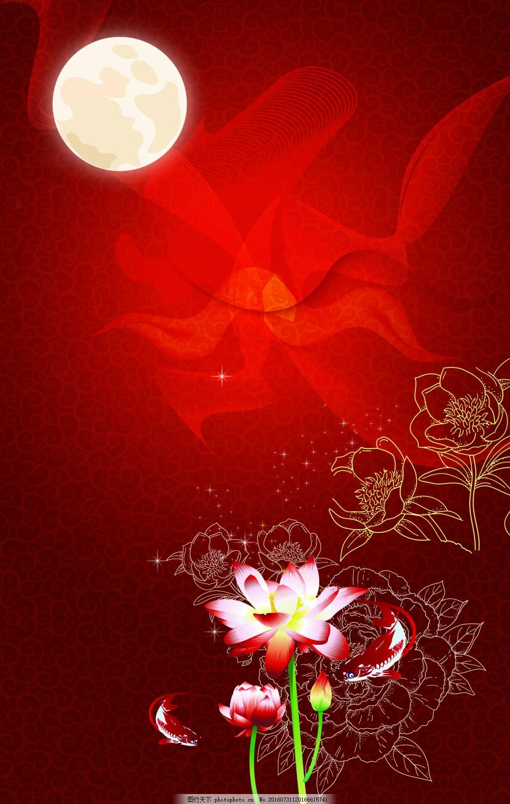 中秋节背景素材 红色花 荷花 月亮 传统节日 渐变 海报 宣传图片