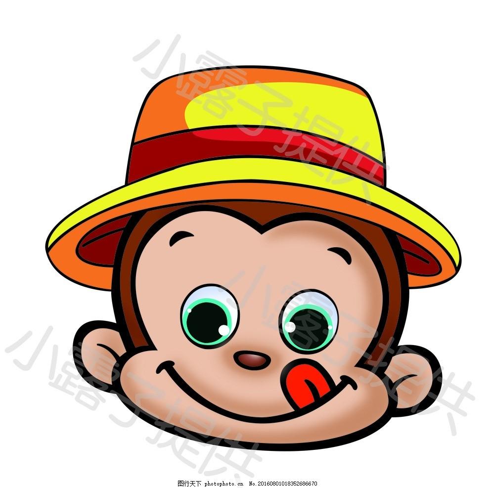 卡通猴子 卡通人物 萌 动物 手绘 动漫动画