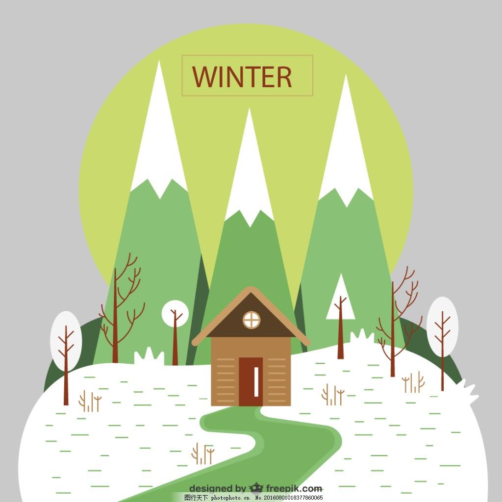 卡通冬季木屋风景矢量素材