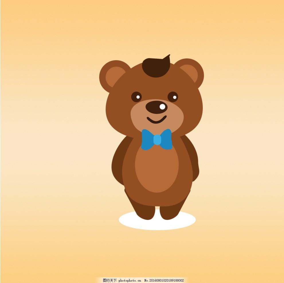 矢量工具 网页小熊 设计 网页设计 可爱 设计 标志图标 其他图标 72