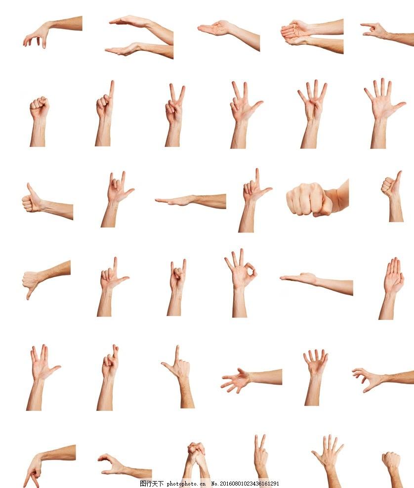 双手 图片素材 手掌 手势 舞蹈手指 莲花手 手指 ok 拳头 yes 设计