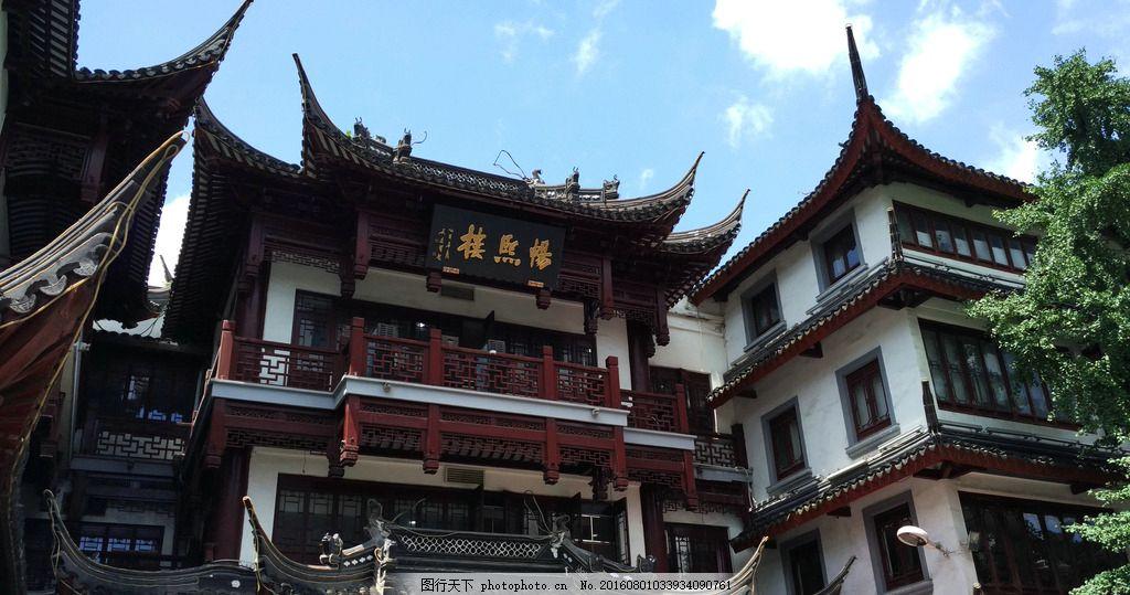 上海城隍庙 小吃街 外滩 古建筑 蓝天白云 豫园 摄影 国内旅游