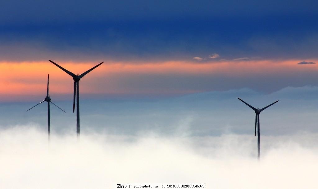 风力发电机 白云 风车 高清 摄影图片