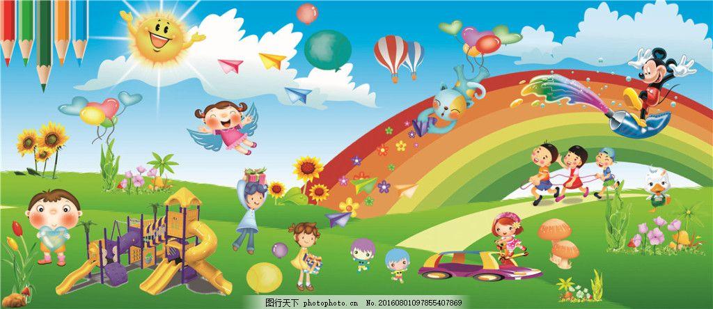 卡通幼儿园墙画 墙体画 学校墙画 可爱素材 插画 手绘 幼儿园壁画