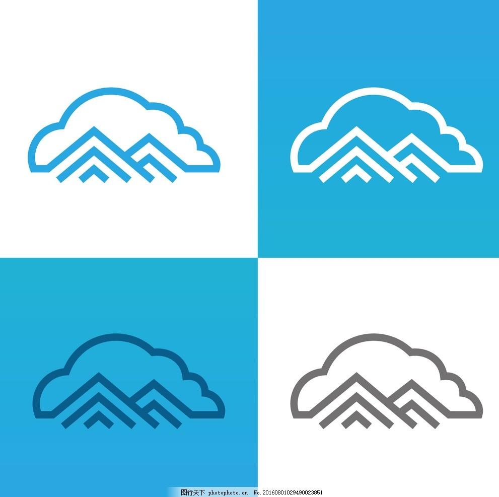 云logo 企业商标 企业logo 矢量素材 个性炫彩标志 标志图形 logo设计