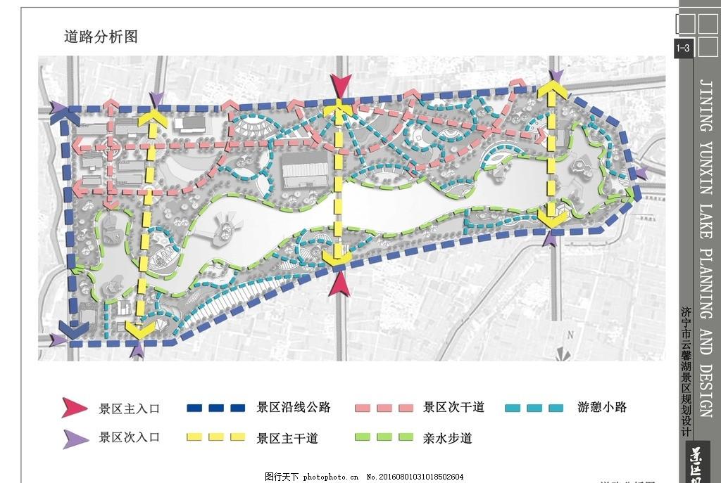 道路分析图 虚线 景观平面图 景观绿化 景区规划