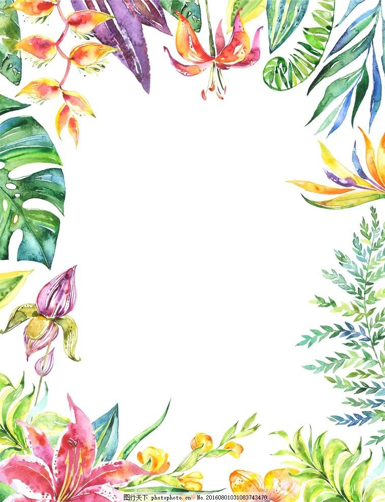 手绘边框 花纹 边框 手绘 插画 花朵 手绘花朵 水粉画 设计 广告设计