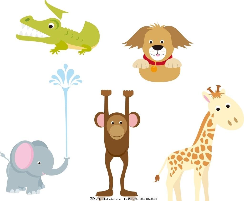 大象 扬子鳄 小狗 猴子 手绘素材 儿童素材 卡通 矢量 抽象