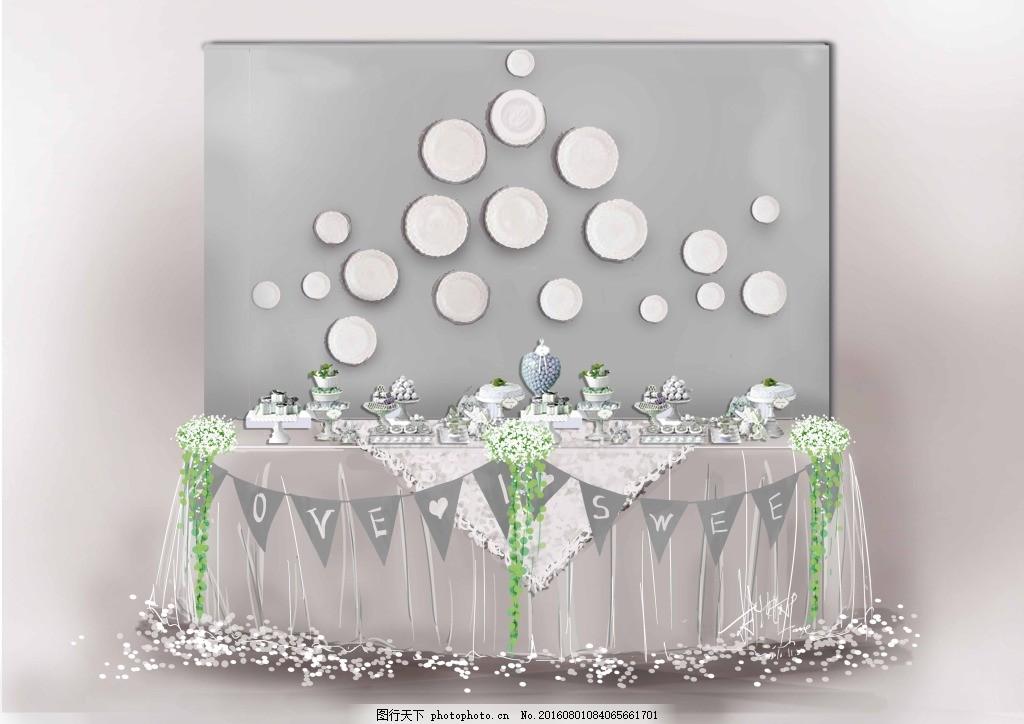 甜品区 婚礼 婚礼手绘效果图