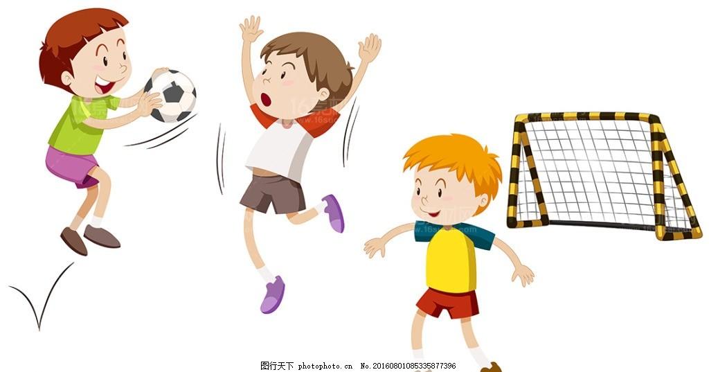 足球运动可爱的卡通儿童插画