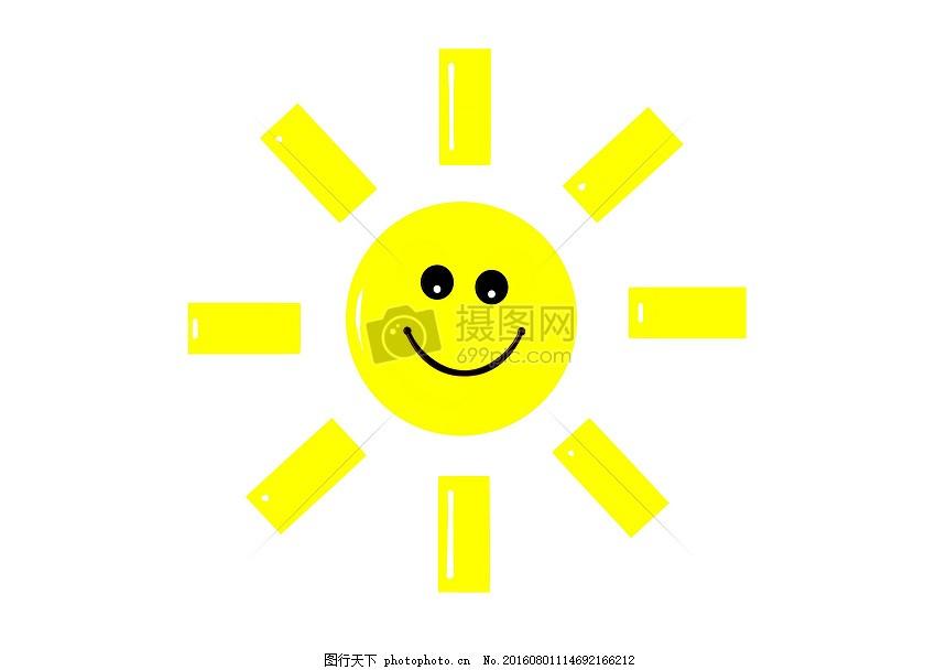 微笑 漫画 光线 快乐 光 阳光 夏季 友好 高兴 幸福 温暖 黄色 嘴巴