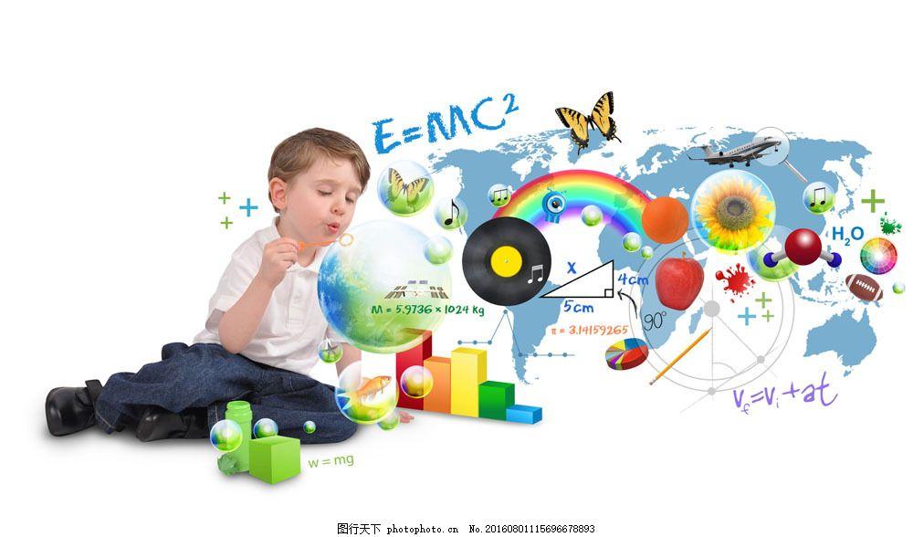 学习教育 彩虹 小男孩 外国男孩 小孩子 小男生 外国儿童 儿童图片