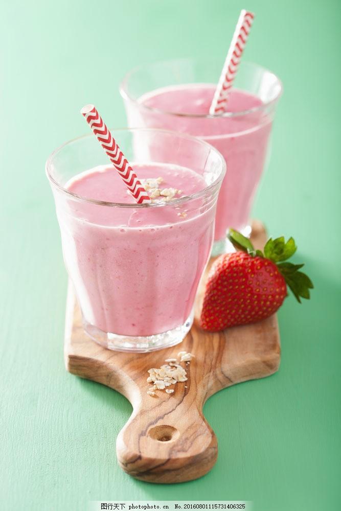 草莓粉色饮料图片素材 草莓饮料 水果果汁 水果 杯子 玻璃杯子 果蔬