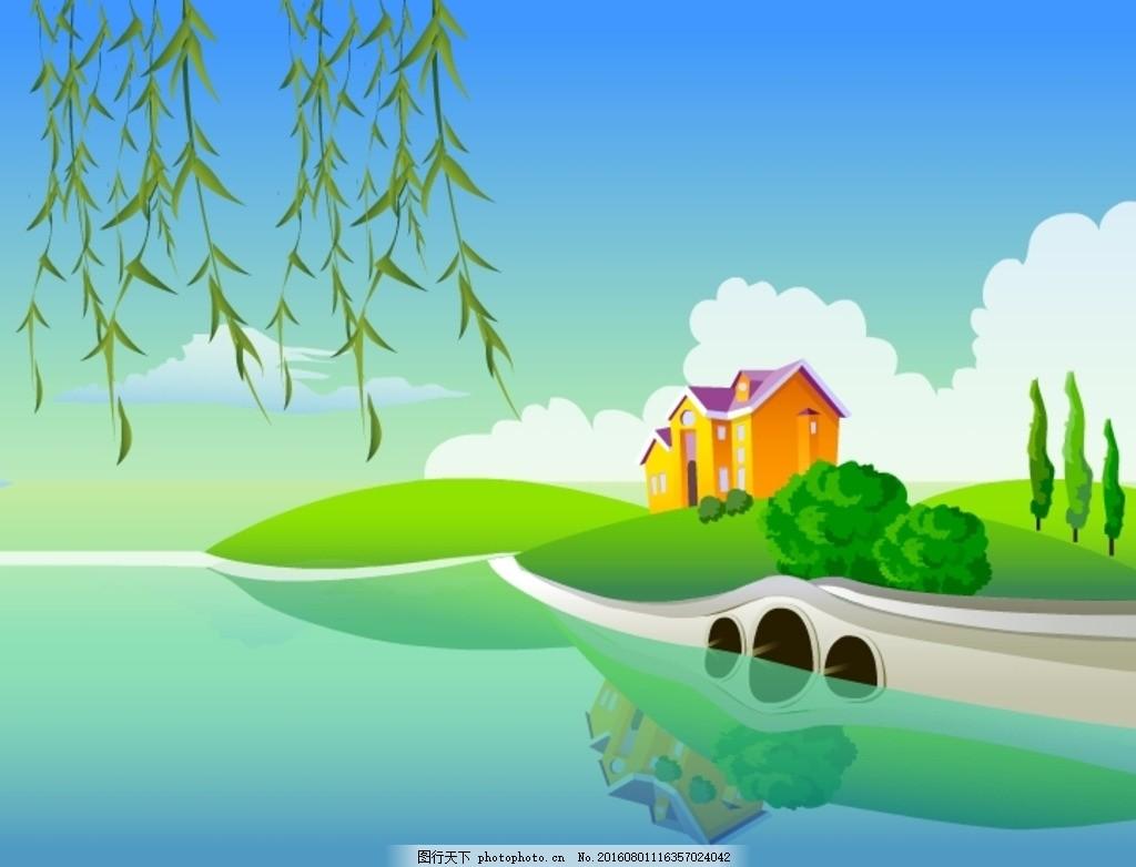 柳树飘动 卡通房屋 蓝天 白云 小桥流水 湖泊 共享素材 多媒体 flash
