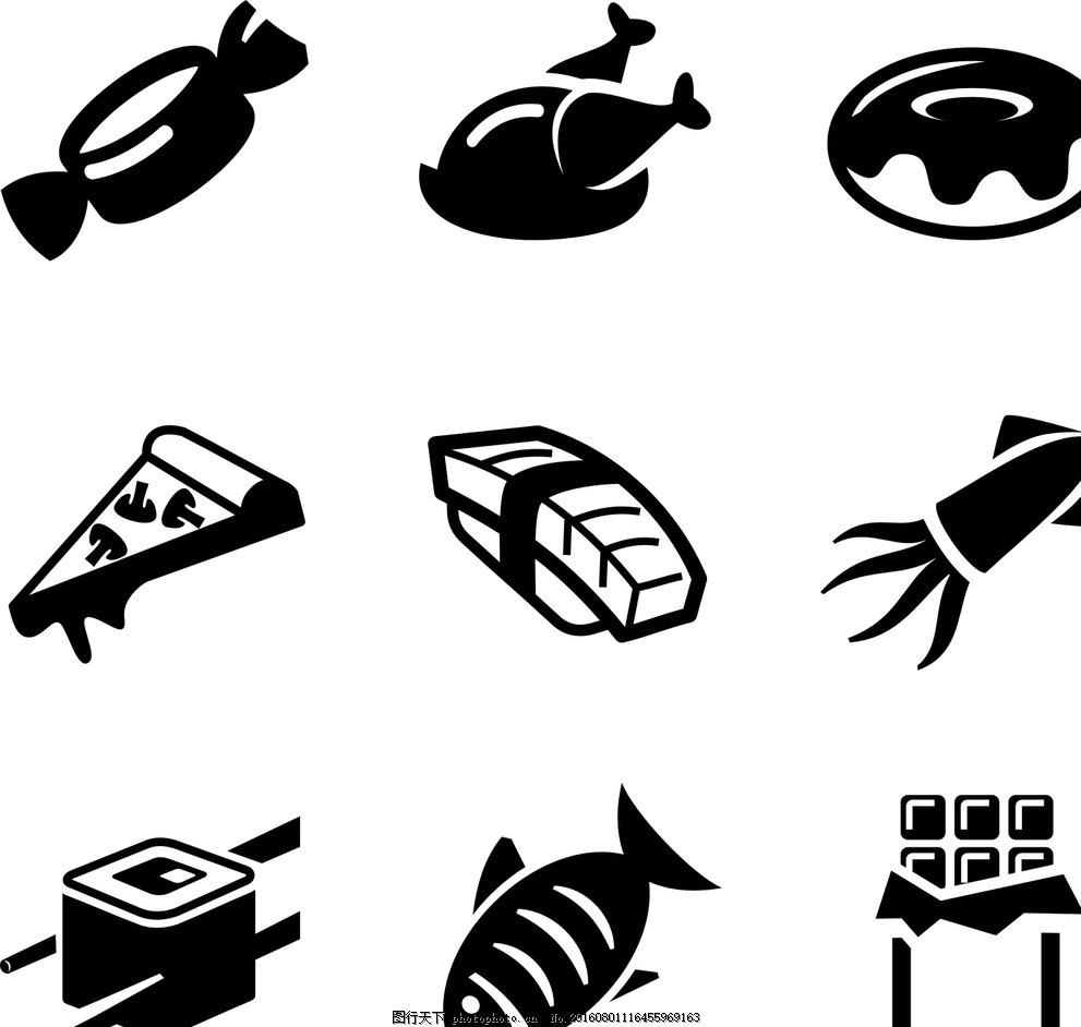 糖果 饼干 海鲜 矢量素材 黑白图标 黑白小图标 卡通图标 网页图标