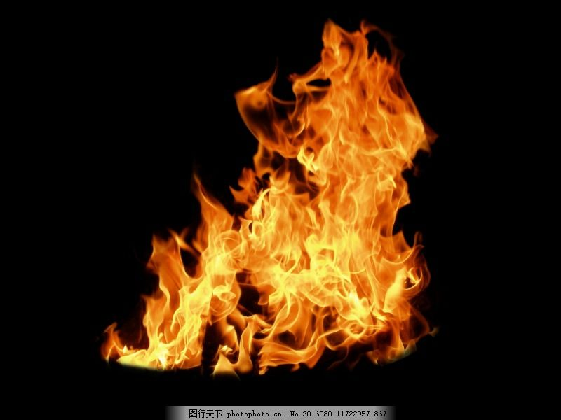 火焰透明背景png