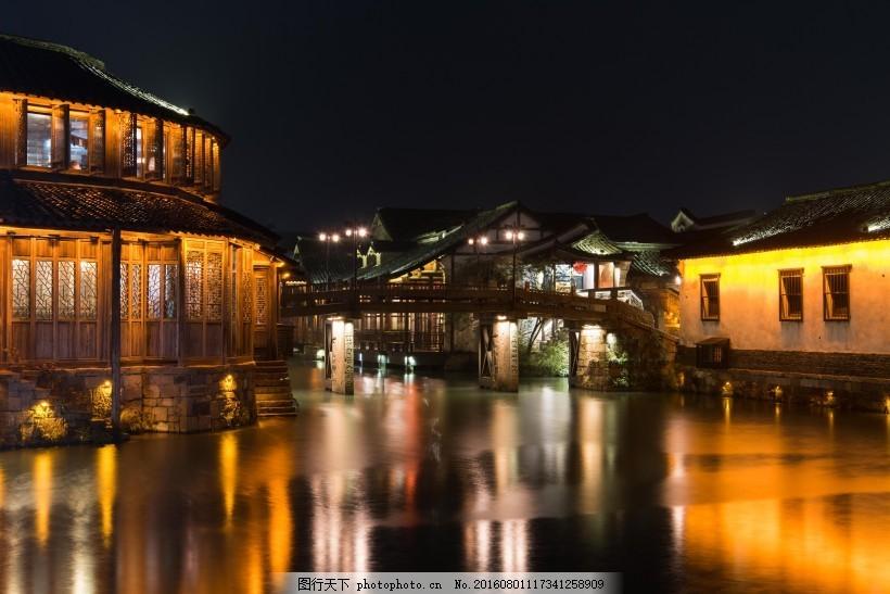 风景 古镇 建筑 旅游 摄影 820_547