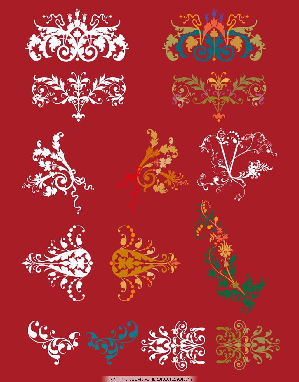 欧式花纹免费下载 边框 底纹边框 花边花纹 花纹 皇冠 cdr 红色 cdr